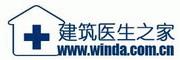 结构加固改造专业网站